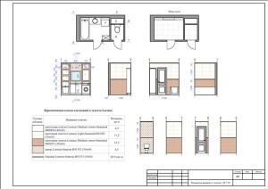 Схема раскладки плитки – фото от MiniReal