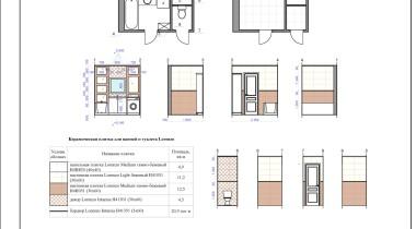 12. Схема раскладки плитки (ванная и сан.узел, кухня при необходимости) – фото от MiniReal