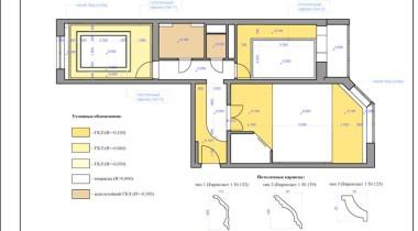 План натяжных потолков из гипсокартона – фото от MiniReal